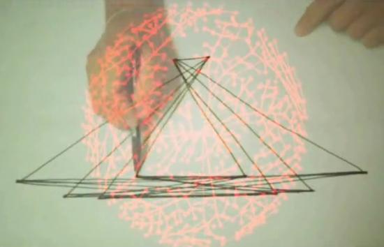 Random Access_3D, video mapping tridimensional by Donato Maniello