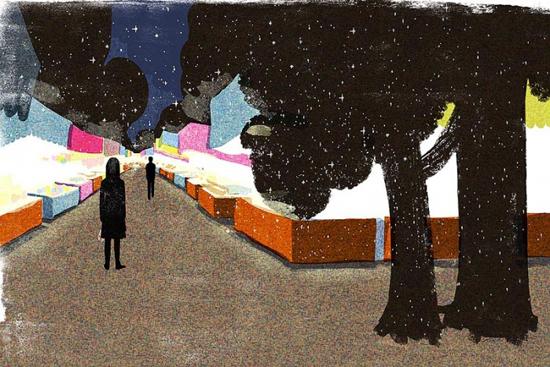 Illustration by Tatsuro Kiuchi