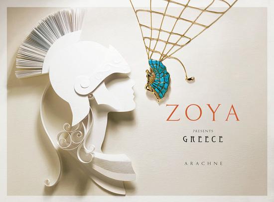 Zoya presents Greece, project by Sharon Nayak