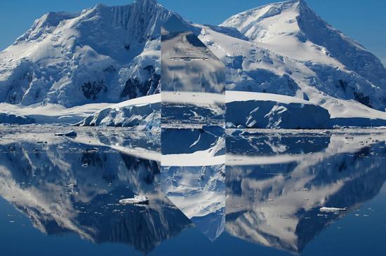 Landscape Monolith, series by Reynald Drouhin