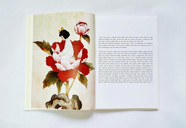 Thumbelina series, digital painting by Dani Soon