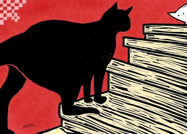 Just cats! Digital art by Wael Hameed