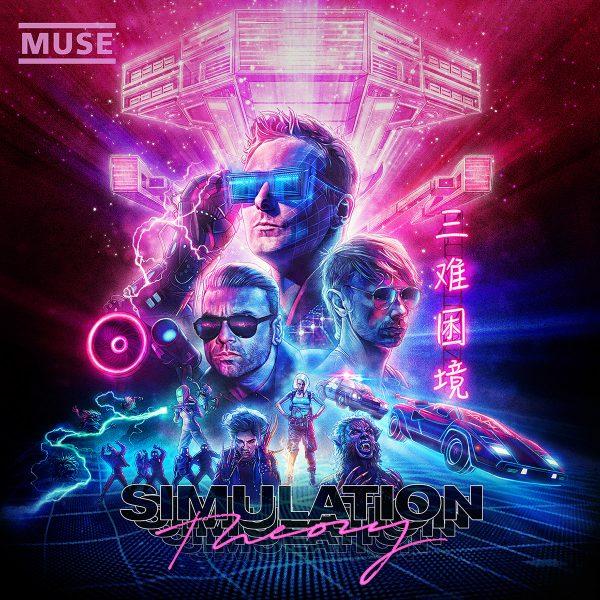 MUSE: Simulation Theory - Album Art by Kyle Lambert