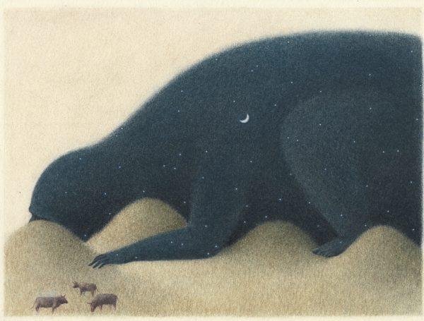 I Dreamed I Was the Night, illustrations by David Álvarez